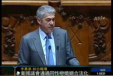 苏格拉底在议会上