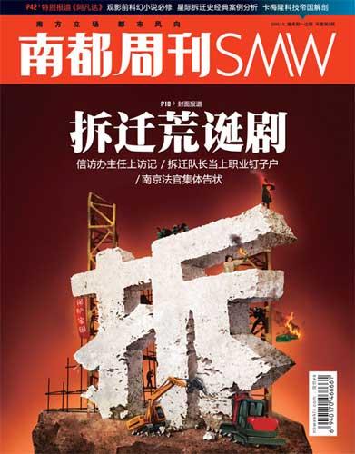 2010年第二期封面
