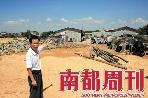广西桂平市前信访办主任吴宗明。