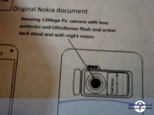 1200万像素S60新军 诺基亚N87再度曝光