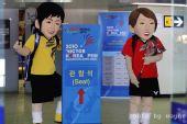 图文:韩国赛正赛首轮战况 李龙大李孝贞娃娃