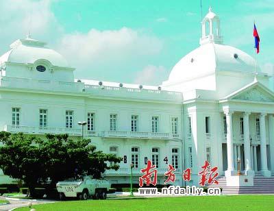 地震前的总统府。