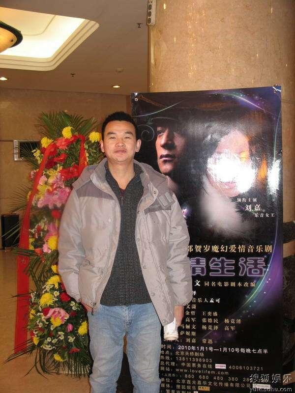 图:搜狐演出评审团--《感情生活》 6