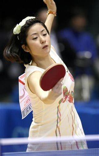 乒乓球 乒乓球图片