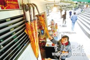 工作人员正在补充爱心伞 记者 杨帆 摄