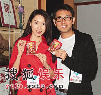 林文龙与郭可盈