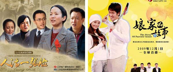 《人活一张脸》《娘家的故事》也获得妈妈评审团青睐
