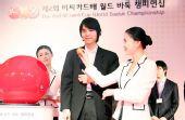 图文:第二届BC卡杯抽签 美女展示李世石签号