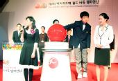 图文:第二届BC卡杯抽签现场 韩国业余棋手抽签
