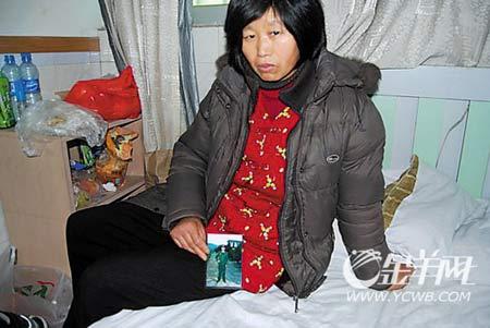 彭国丽希望法律为儿子讨回公道