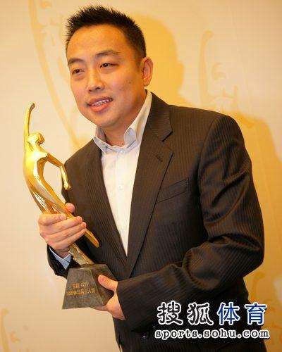 刘国梁获最佳教练奖