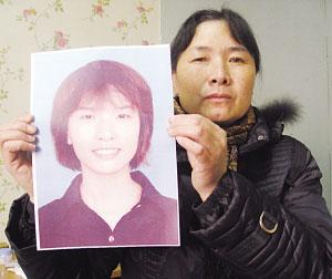 胡文娟家人仍在急切期盼中。