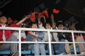 图文:[亚预赛]国足VS越南 球迷欢呼