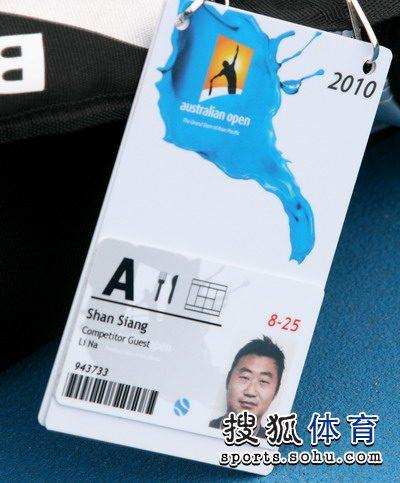 姜山的证件名字拼错了