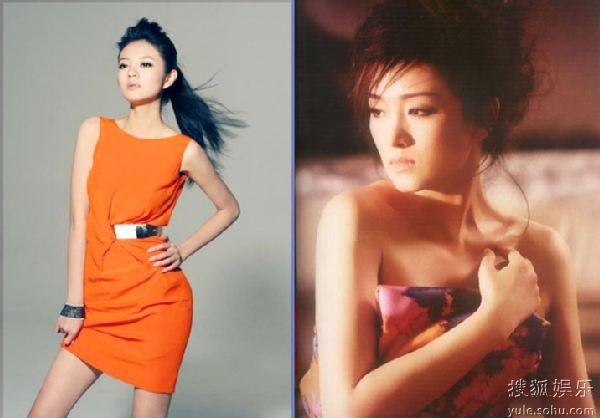 安以轩(左)和巩俐