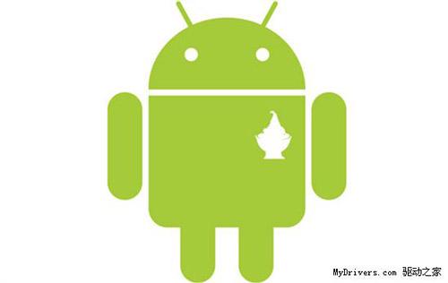 下代Android系统命名冻酸奶