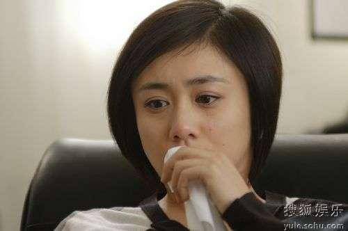 刘芸 眼泪不断