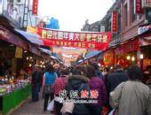 台湾最有年味的地方 百年迪化街年货大集