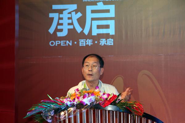 奥鹏远程教育首席科学家兼总架构师李志霄发言