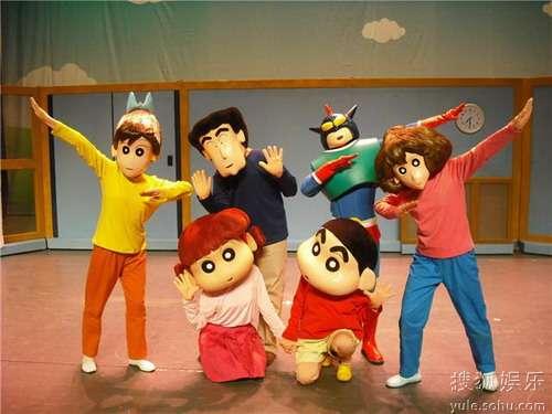 《国际卡通明星剧场嘉年华》图片 4