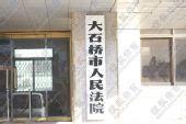 图文:吕东涉赌被判刑三年 法院门口