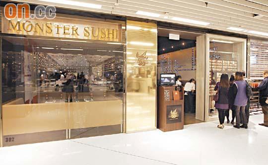 吴彦祖为股东的寿司店被前职员工投诉欠薪