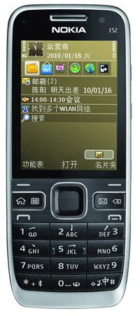 诺基亚智能手机E52