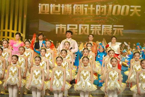 容祖儿和成龙到上海表演,支持世博会