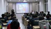 图文:张卫平冬训营开幕 讲课