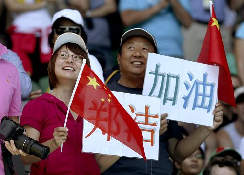 中国球迷现场助阵