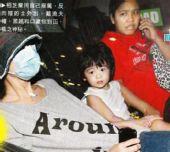 组图:张柏芝离奇躲藏三个月 一箭双雕疑怀双胞胎
