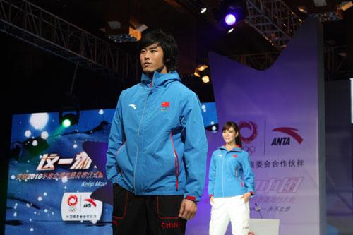 中国 安踏/组图:安踏发布中国代表团冬奥领奖服服装展示