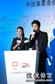 图文:冬奥会中国队领奖服颁布 杨扬现场主持
