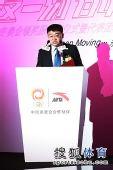 图文:冬奥会中国队领奖服颁布 领导讲话