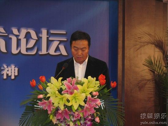 """图:第21届""""星光奖""""电视主持艺术论坛―― 04"""