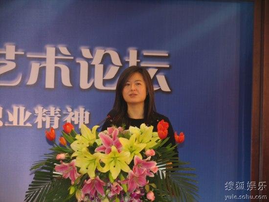 """图:第21届""""星光奖""""电视主持艺术论坛―― 09"""