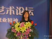 """图:第21届""""星光奖""""电视主持艺术论坛―― 10"""