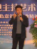 """图:第21届""""星光奖""""电视主持艺术论坛―― 13"""
