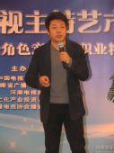 """图:第21届""""星光奖""""电视主持艺术论坛―― 14"""