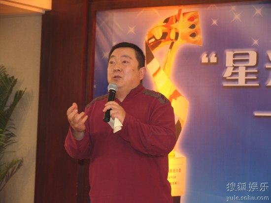 """图:第21届""""星光奖""""电视主持艺术论坛―― 18"""