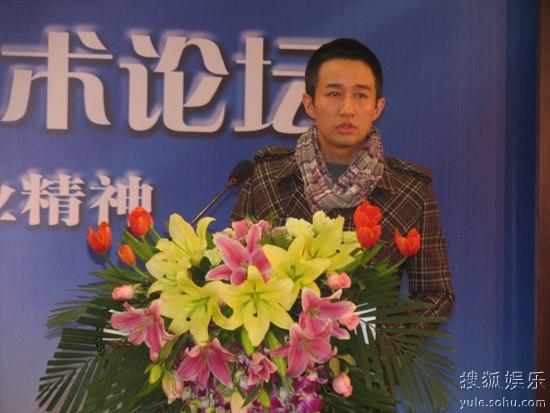 """图:第21届""""星光奖""""电视主持艺术论坛―― 21"""