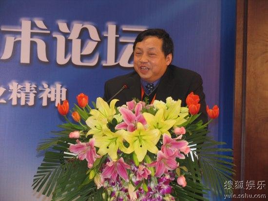 """图:第21届""""星光奖""""电视主持艺术论坛―― 22"""