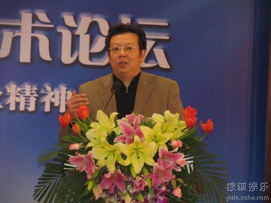 """图:第21届""""星光奖""""电视主持艺术论坛―― 25"""