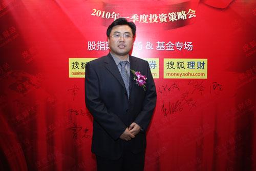 国金证券基金研究总监张剑辉