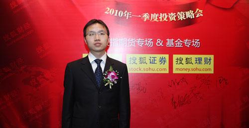 华夏全球精选股票型基金经理 周全