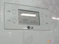 """绣球""""小天后""""直降600元 LG三门冰箱甩"""