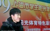 图文:刘翔出席阳光体育颁奖仪式 撇嘴一笑