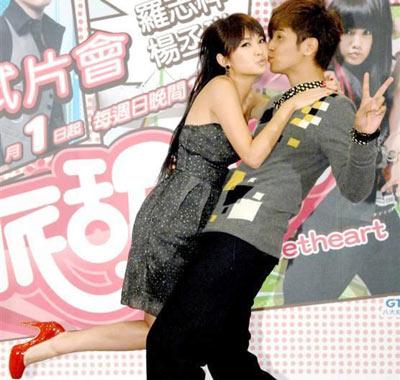 罗志祥杨丞琳宣传《海派甜心》