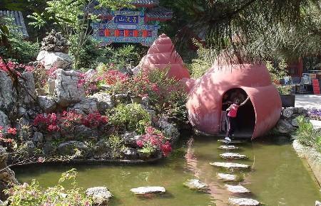 红螺寺庙会新春祈福活动