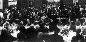 邓小平出席美众议院国际关系茶话会